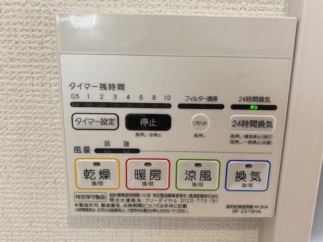 f:id:daisukeshima:20211003090722j:plain