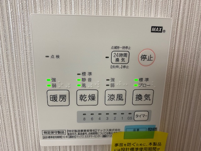 f:id:daisukeshima:20211004143033j:plain