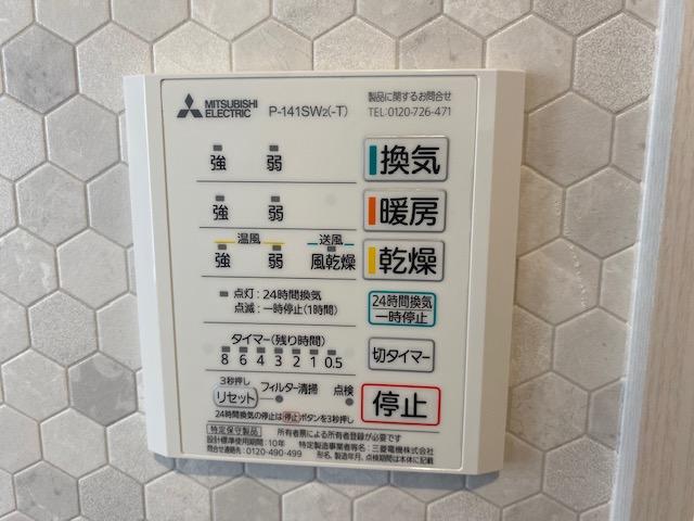 f:id:daisukeshima:20211008100301j:plain