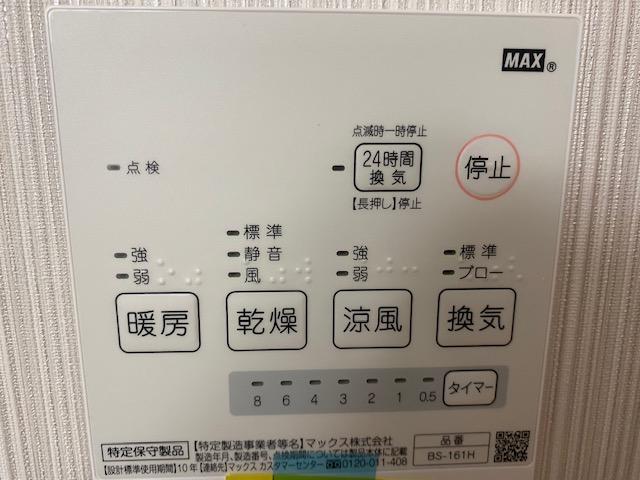 f:id:daisukeshima:20211010150054j:plain