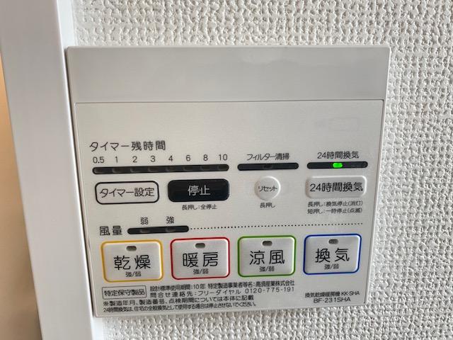 f:id:daisukeshima:20211014100939j:plain