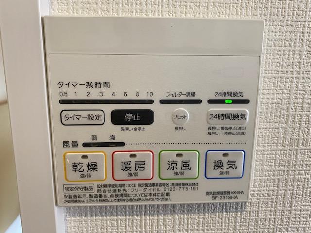 f:id:daisukeshima:20211014104207j:plain