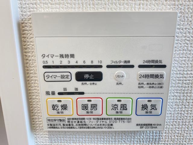 f:id:daisukeshima:20211014144203j:plain