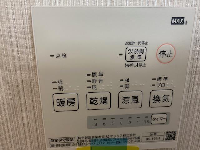 f:id:daisukeshima:20211015154109j:plain