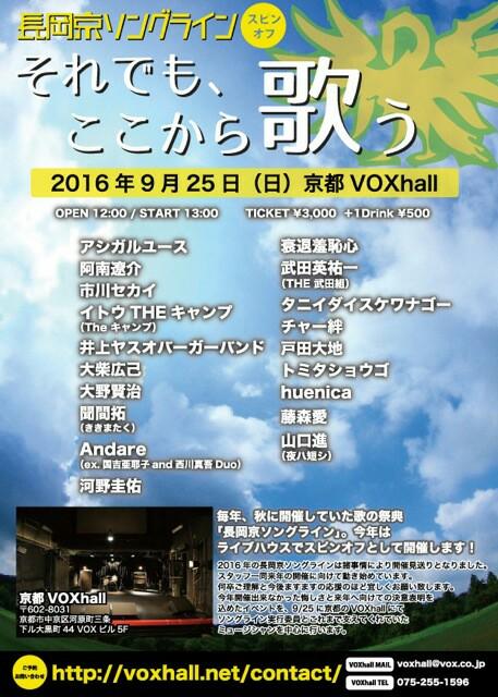 f:id:daisukewannago:20160924164806j:image