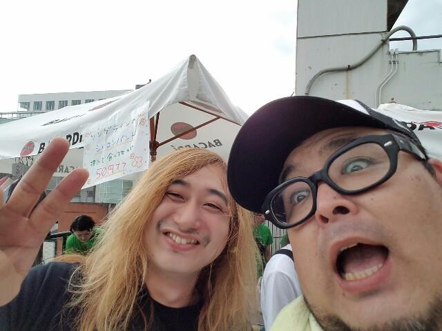 f:id:daisukewannago:20160926105557j:image