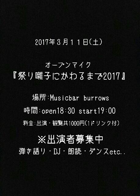 f:id:daisukewannago:20170204183607j:image