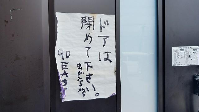 f:id:daisukewannago:20170904124232j:image