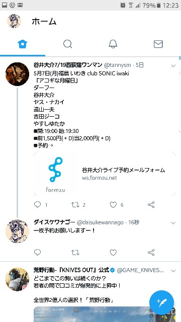 f:id:daisukewannago:20180508163022j:image