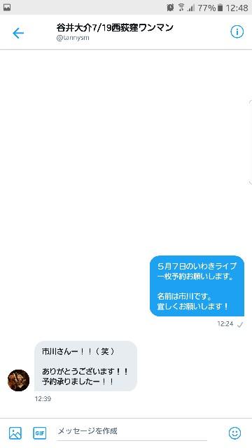 f:id:daisukewannago:20180508163105j:image
