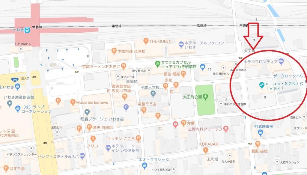 f:id:daisukewannago:20180718142430j:plain