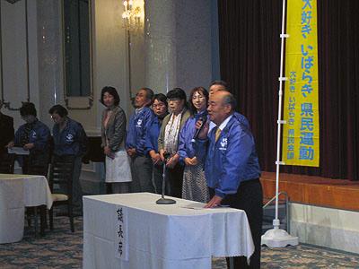 f:id:daisukiibaraki:20100510110507j:image
