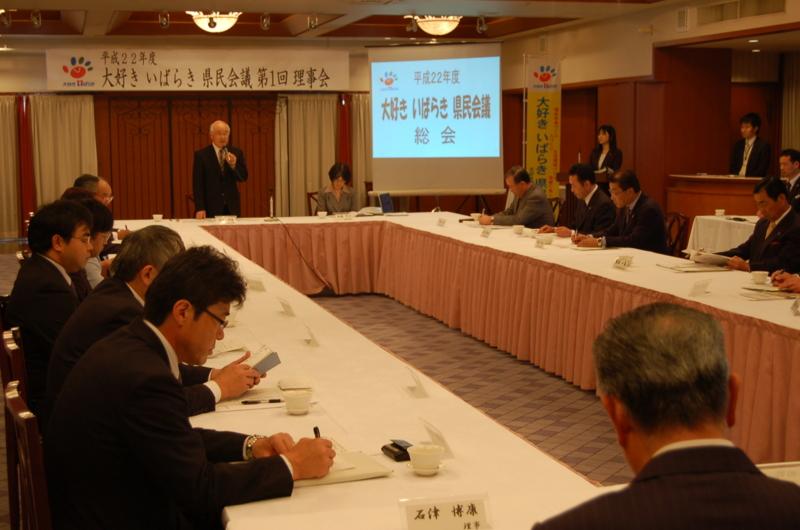 f:id:daisukiibaraki:20100528113709j:image