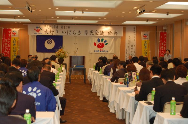 f:id:daisukiibaraki:20100528133528j:image