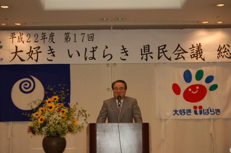 f:id:daisukiibaraki:20100528134431j:image