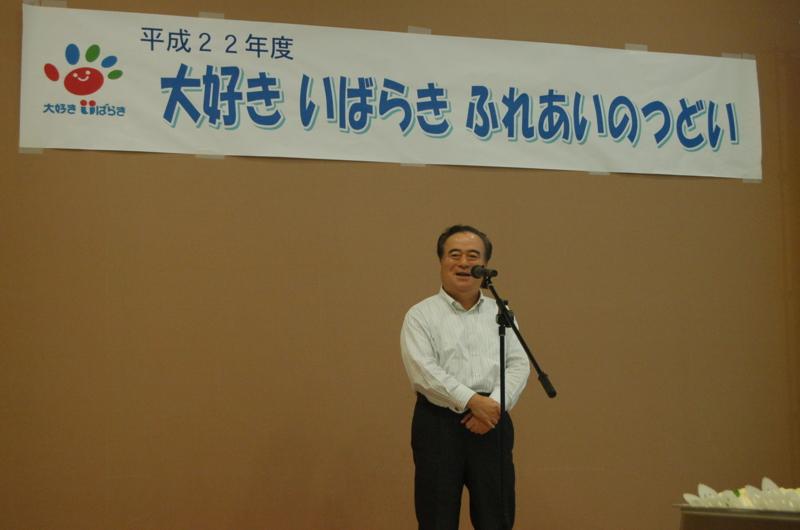 f:id:daisukiibaraki:20100802174111j:image