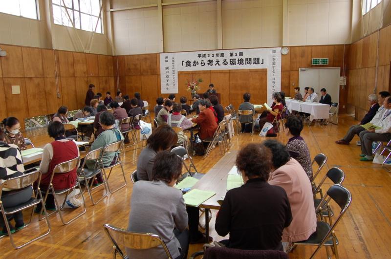 f:id:daisukiibaraki:20101125121542j:image