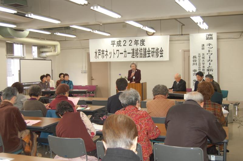 f:id:daisukiibaraki:20110213131047j:image