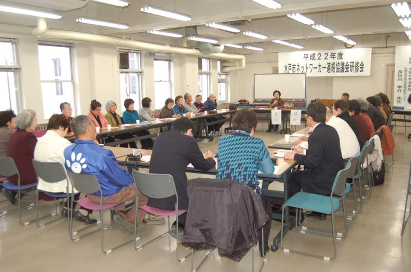 f:id:daisukiibaraki:20110213143010j:image