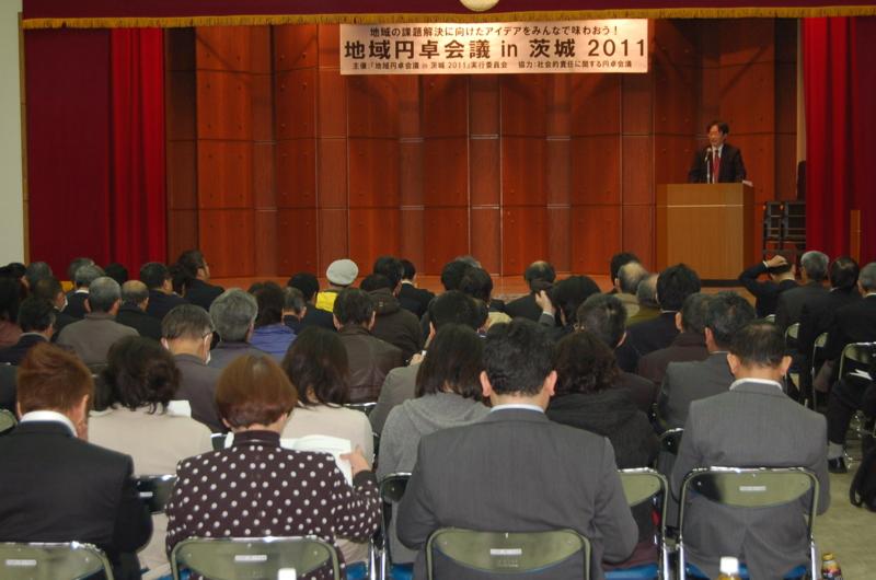 f:id:daisukiibaraki:20110218130935j:image