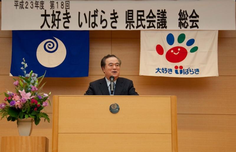 f:id:daisukiibaraki:20110523133853j:image