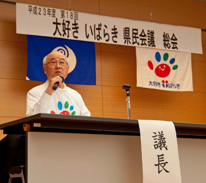 f:id:daisukiibaraki:20110523134939j:image