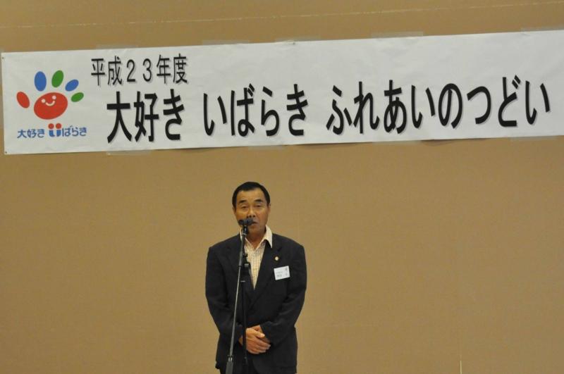 f:id:daisukiibaraki:20110802173803j:image