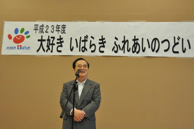 f:id:daisukiibaraki:20110802174014j:image