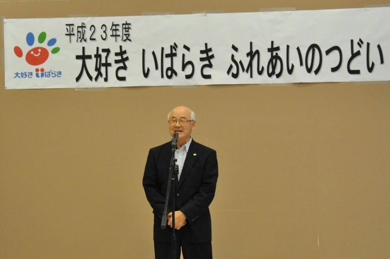 f:id:daisukiibaraki:20110802174526j:image