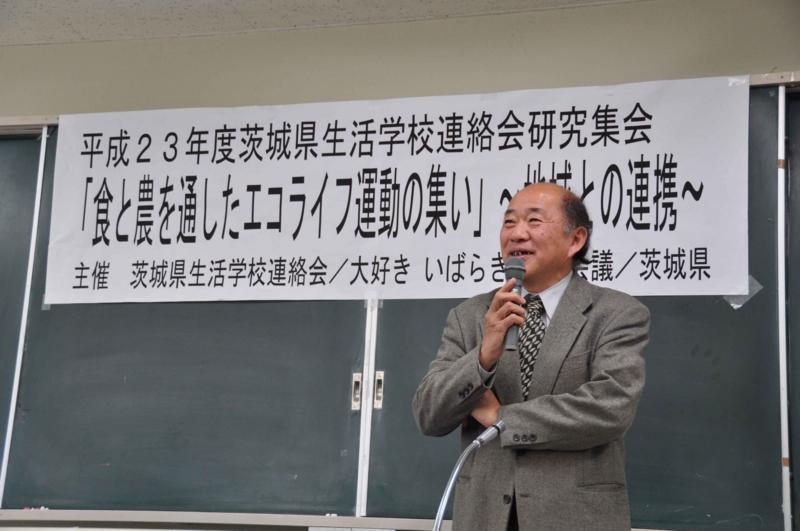 f:id:daisukiibaraki:20120220103006j:image:w640