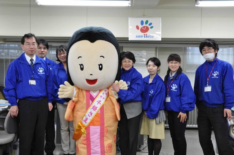 f:id:daisukiibaraki:20120424144017j:image:w640
