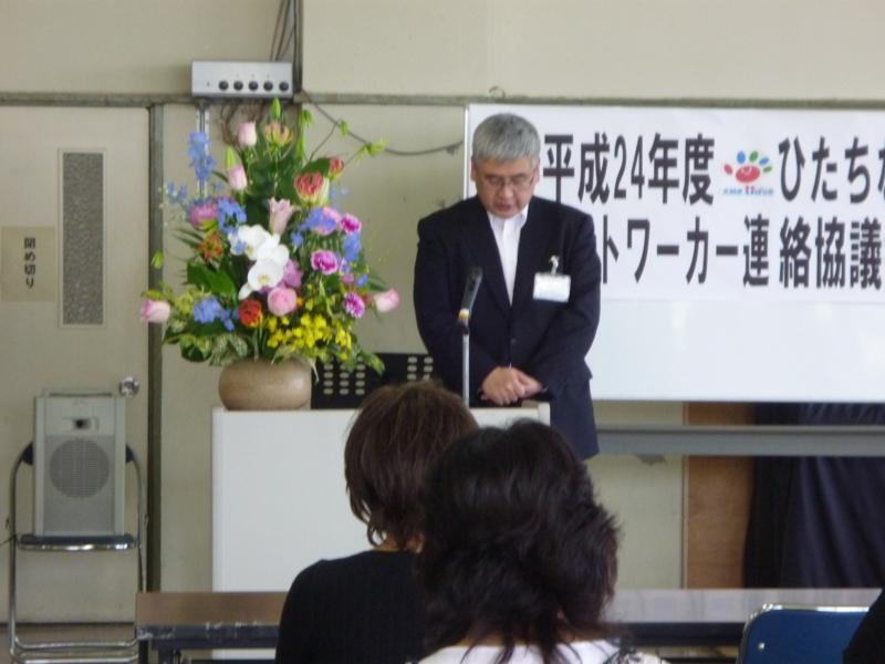 f:id:daisukiibaraki:20120530144252j:image:w640
