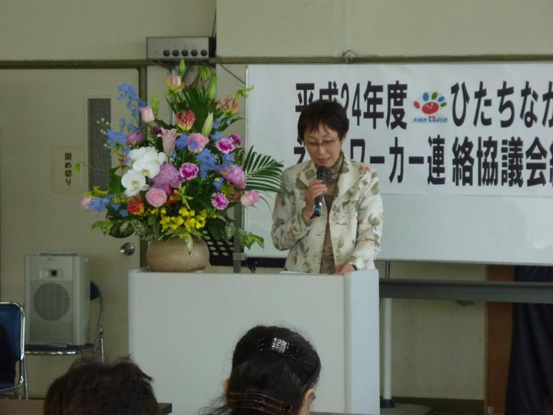 f:id:daisukiibaraki:20120530151234j:image:w360