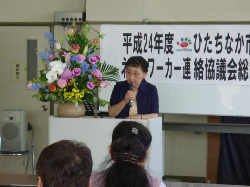 f:id:daisukiibaraki:20120530151917j:image:w360