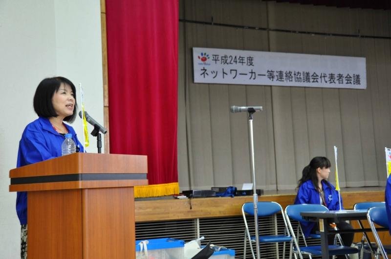 f:id:daisukiibaraki:20120604133633j:image:w640