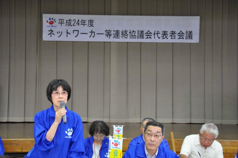 f:id:daisukiibaraki:20120604133852j:image:w640