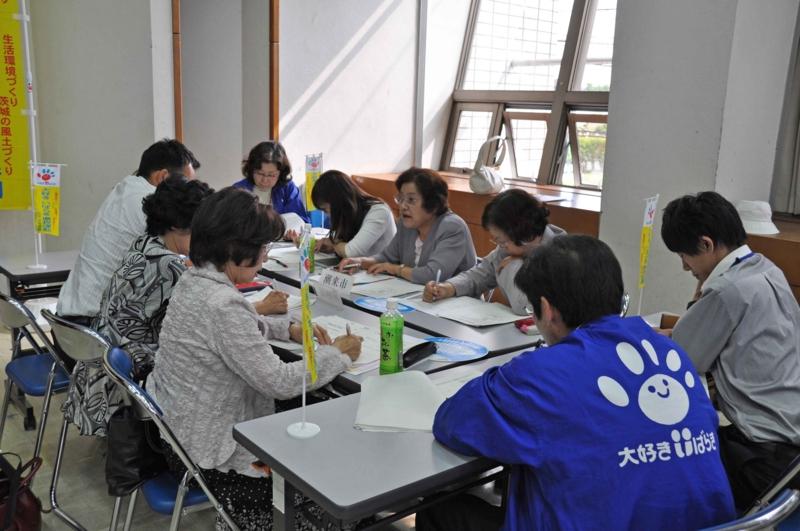 f:id:daisukiibaraki:20120604151305j:image:w360