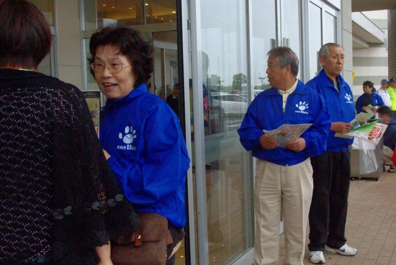 f:id:daisukiibaraki:20120609140157j:image:w640