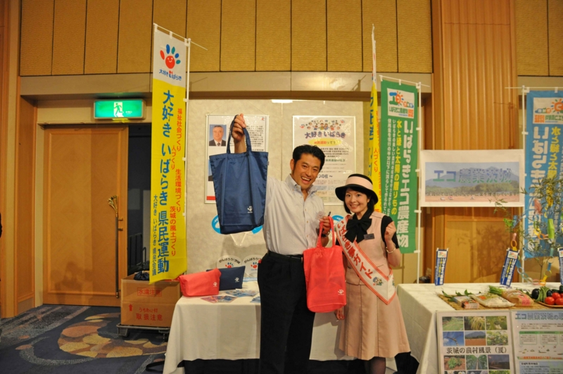 f:id:daisukiibaraki:20120706175452j:image:w360