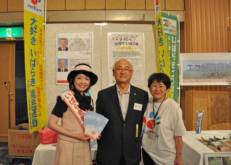 f:id:daisukiibaraki:20120706175935j:image:w360