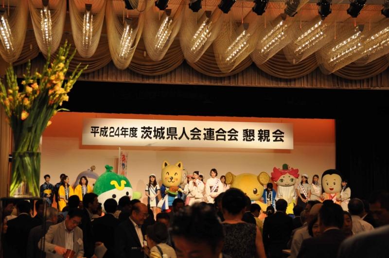 f:id:daisukiibaraki:20120706191942j:image:w640