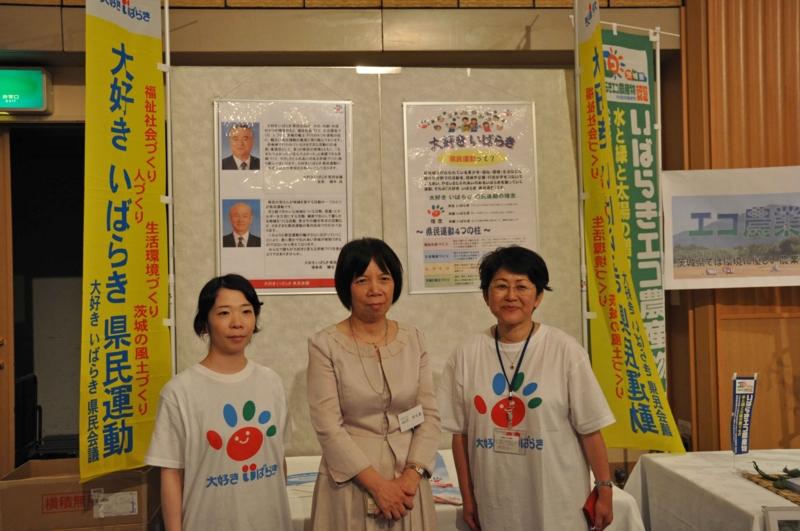 f:id:daisukiibaraki:20120706201404j:image:w360