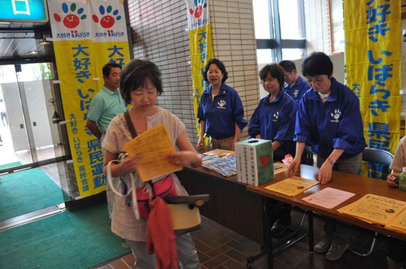 f:id:daisukiibaraki:20120708112011j:image:w640
