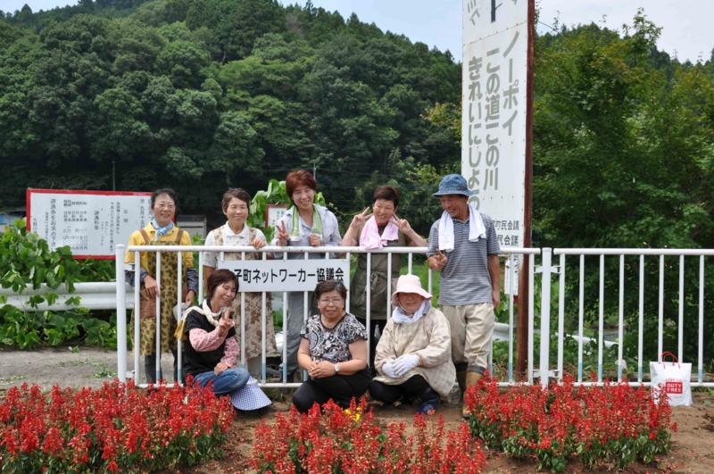f:id:daisukiibaraki:20120727114722j:image:w640