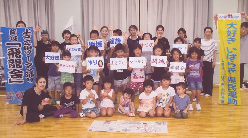 f:id:daisukiibaraki:20120823142339j:image:w360