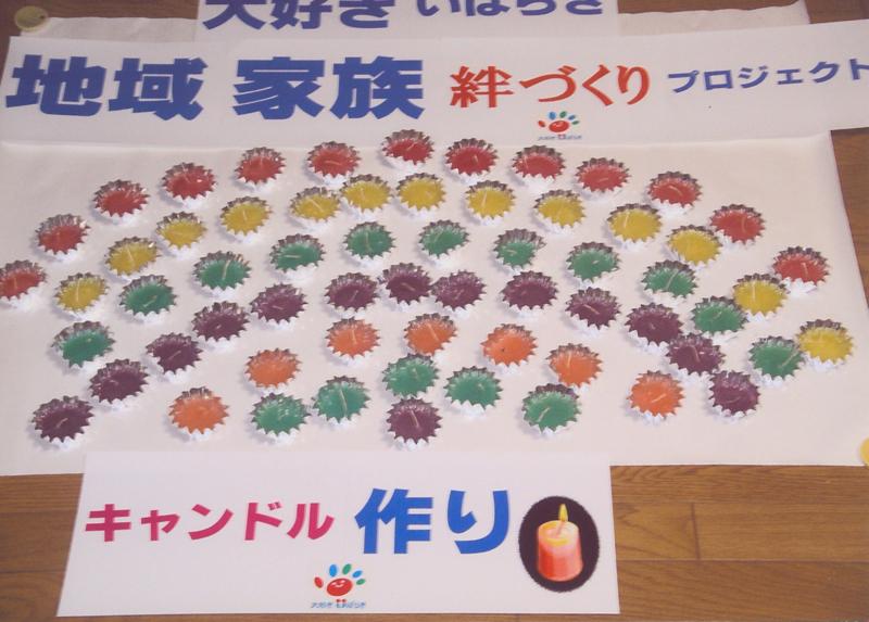 f:id:daisukiibaraki:20120823145636j:image:w360