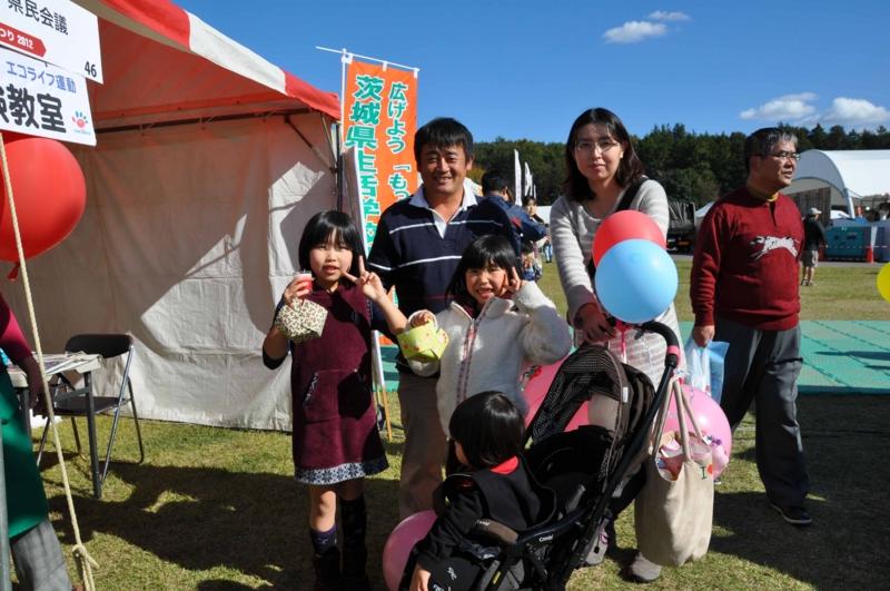 f:id:daisukiibaraki:20121103123736j:image:w360