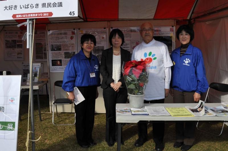 f:id:daisukiibaraki:20121103133852j:image:w360