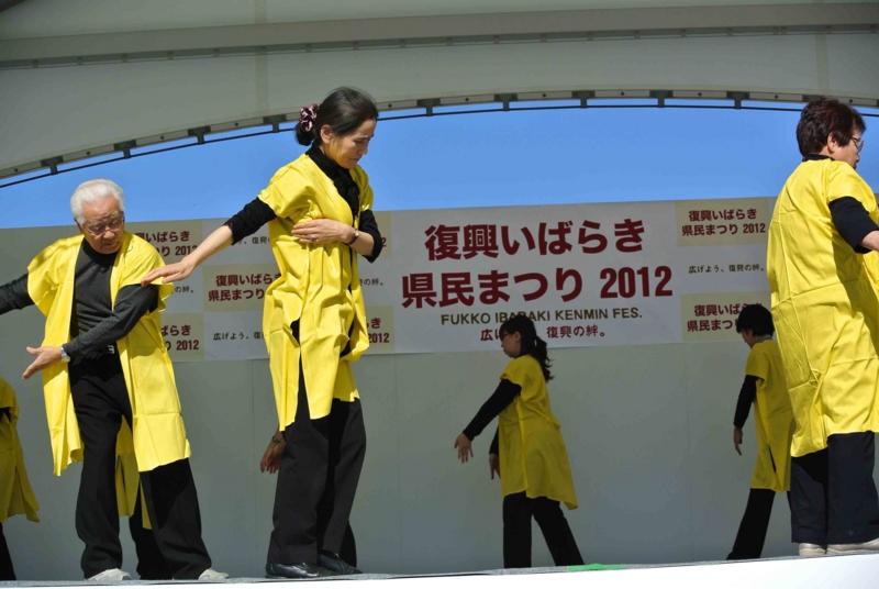 f:id:daisukiibaraki:20121104114343j:image:w360