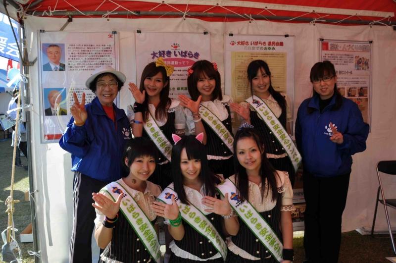 f:id:daisukiibaraki:20121104141407j:image:w360
